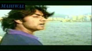 sajjadalifanclub co cc fan site of sajjad ali mahiwal