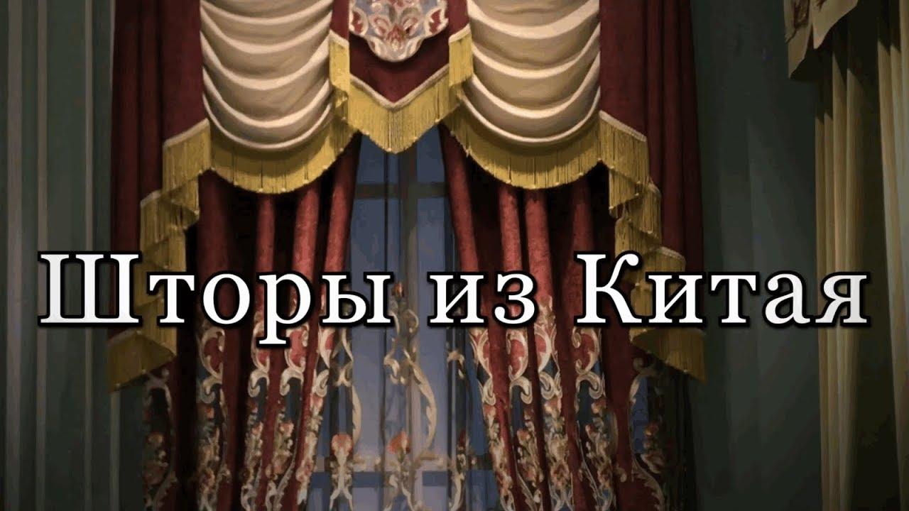 ПОКУПКИ в ЛЕРУА МЕРЛЕН. ПОИСК ЛЮСТРЫ для ПРИХОЖЕЙ. МОСКВА 06.12 .