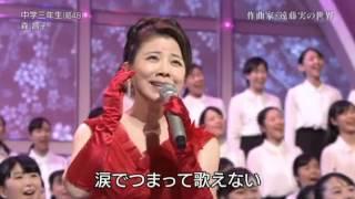 Funaki Kazuo・Mori Masako.