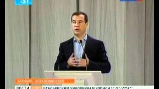 IV Vserossiiskii studencheskii forum v Barnaule
