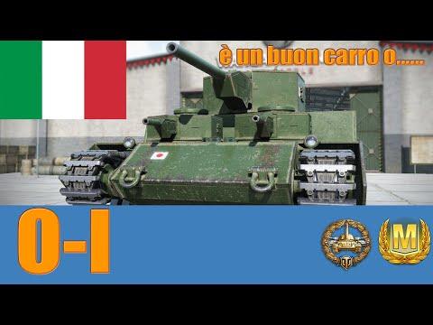 World of Tanks O-I Review ITA