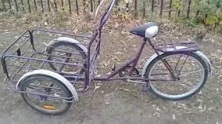 Грузовой велосипед, велорикша, трайк