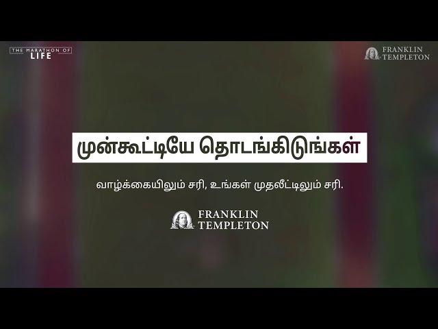 Start Early - The Marathon Of Life 3.0 (Tamil)