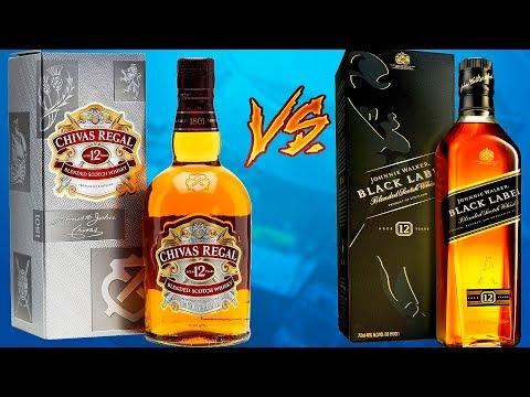 Чивас Ригал 12 vs Блэк Лэйбл (Chivas Regal 12 vs Black Label)