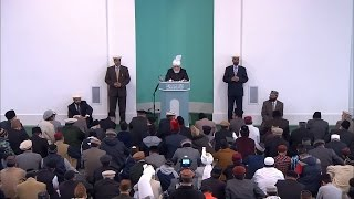 Swahili Translation: Friday Sermon April 10, 2015 - Islam Ahmadiyya