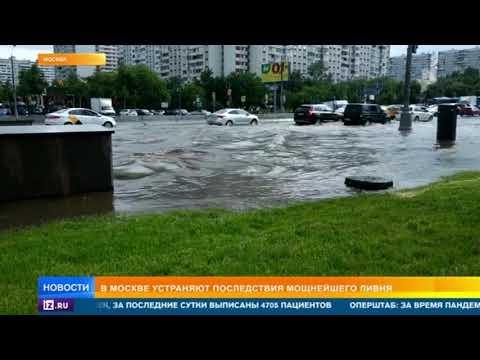Москву топит, Камчатка горит: аномальная погода в России