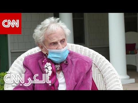 مسنة عمرها 102 عام نجت من جائحتين ومن السرطان مرتين  - نشر قبل 3 ساعة