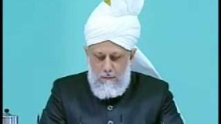 Friday Sermon: 17th April 2009 - Part 5 (Urdu)