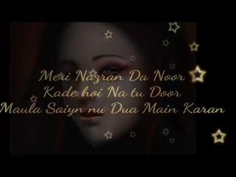 Sahi Jave Na Judai Sajna Tere Bina Dil Nayo Lagna Teri Pyaari Pyari Do Ankhiyaan Lyrics