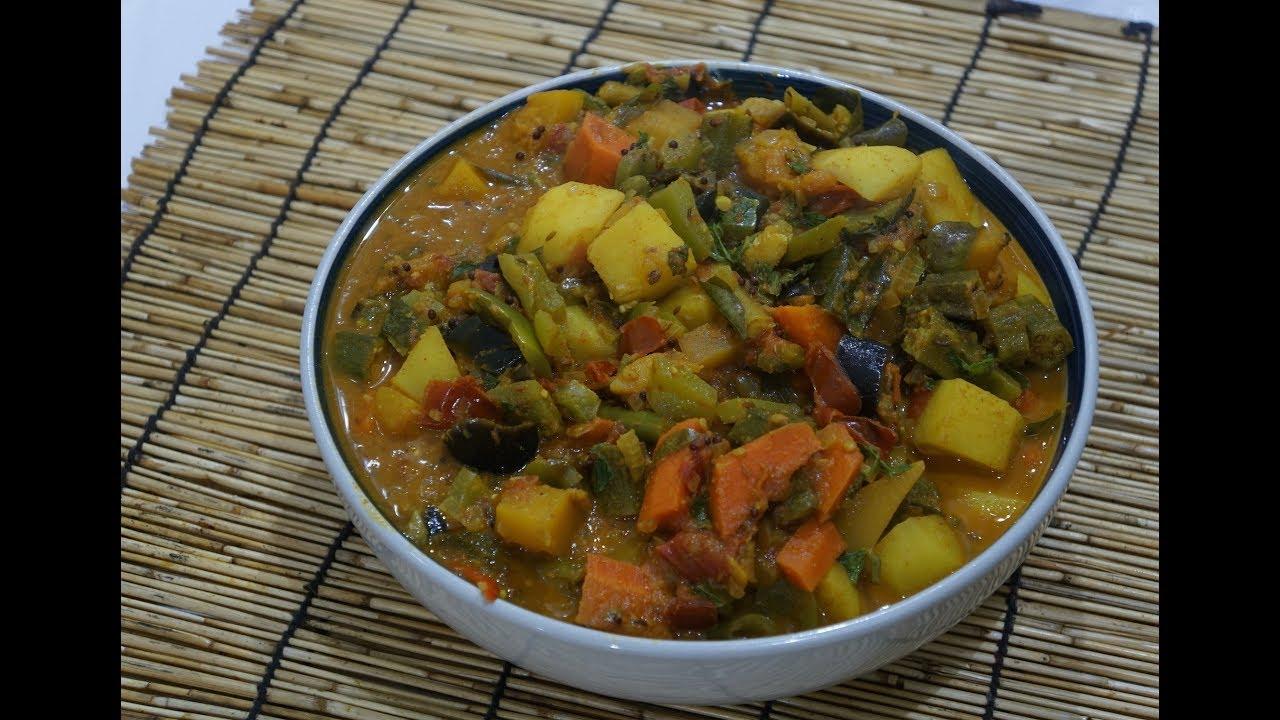 mixed vegetable indian curry recipe vegan easy cook youtube mixed vegetable indian curry recipe vegan easy cook forumfinder Gallery