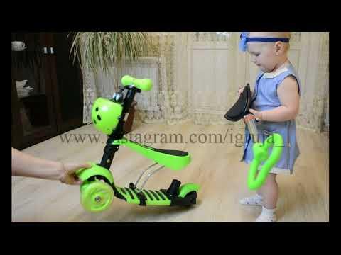 Игруля представляет видеообзор Игрушки для детей - самокат-беговел