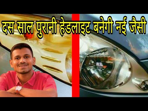 Permanent Headlight Restoration (cleaning) for all cars and motorcycles!!!
