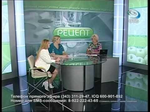 Receipt (TV show) on Cardiovascular Disease