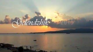 Геленджик август 2015(В видео использован аудио трек: Ben Gold & Eric Lumiere - Hide your heart., 2016-05-11T15:26:32.000Z)