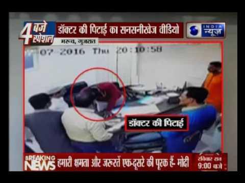 Doctor beaten by family relatives in hospital of Gujarat