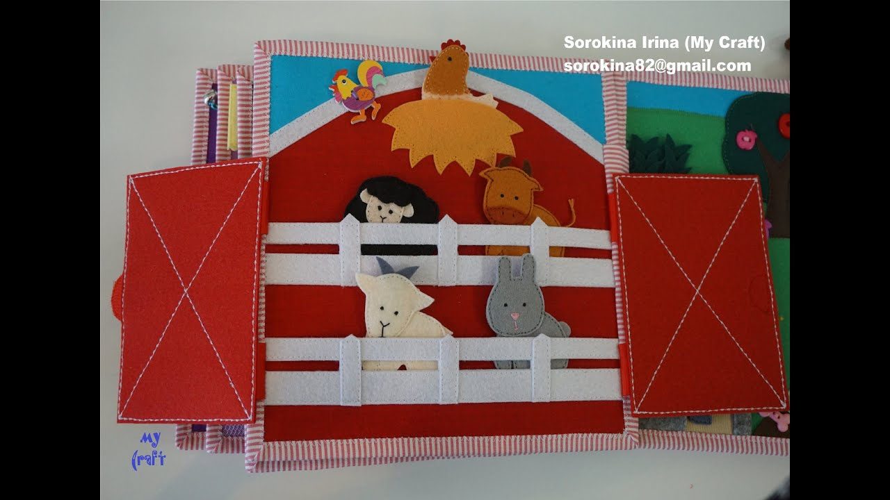 Busy Book Cover Tutorial ~ Quot the barn page tutorial МК страничка Сарай youtube