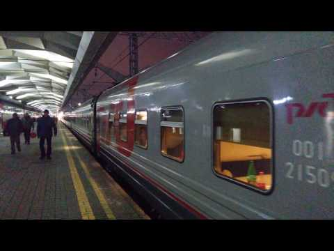 ЭП2К-223 с поездом 015А Арктика Мурманск-Москва(Ленинградский вокзал)