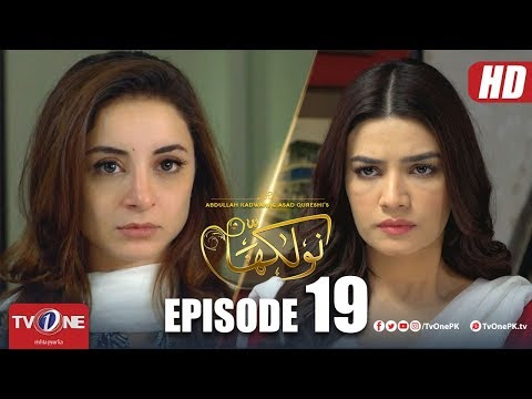 Naulakha | Episode 19 | TV One Drama