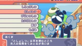 Puyo Puyo Fever 2 Gameplay HD 1080p PS2