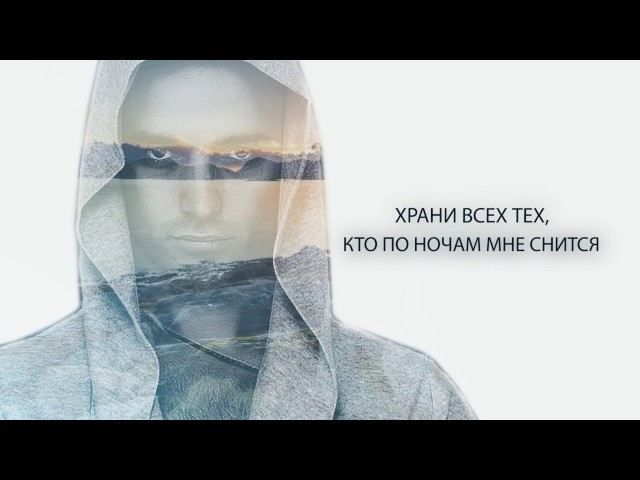 Егор Диких - Раны (official lyric video)
