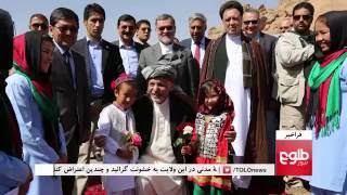 FARAKHABAR: President Ghani's Bamiyan Tour Discussed