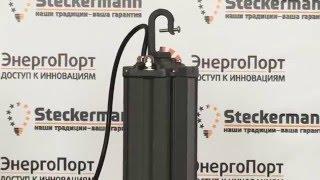 Видео-обзор индукционного светильника для высоких потолков Steckermann DIL-02(, 2016-04-21T11:04:10.000Z)