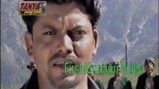 Kinnauri Video Song  Kayang By Kedar Negi || Old Is Gold || Old Kinnauri Songs
