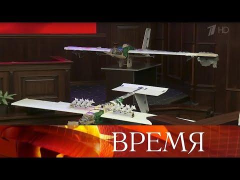 В Сирии авиабазу Хмеймим атаковали фанерные дроны с высокотехнологичной системой наведения.
