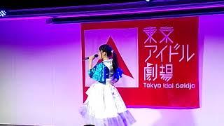 2019年2月2日 品川アイドル劇場 2月定期公演より 常にぷるぷる震えてい...