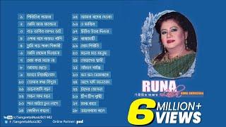 piritir-bazar---hits-of-runa-laila