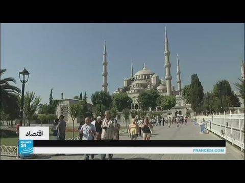 اقتصاد تركيا هو رهان أردوغان في كسب الرهان  - 17:22-2017 / 4 / 19
