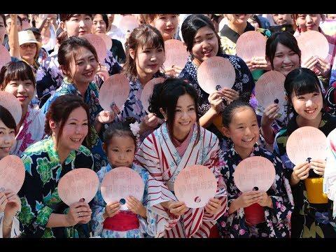 夏休みに倉木麻衣と「渡月橋 〜君 想ふ〜 」を一緒に歌おう会!!!