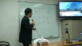 語 理 分 析 梁 光 耀 博 士 part 1
