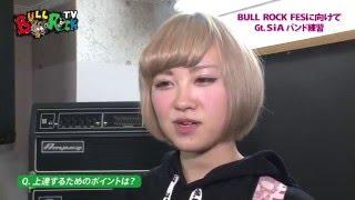 BULL ROCK TV 第百十五回放送 あらゆるインディーズシーンで活躍する方...