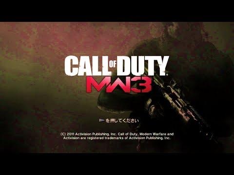 [GV-HDREC] FREE-FOR-ALL - Call of Duty: Modern Warfare 3 [CoD MW3]
