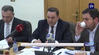 """""""الاقتصاد النيابية"""" تقر مشروع قانون الشراكة بين القطاعين العام والخاص - (31/12/2019)"""