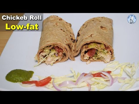 Healthy Low-fat Chicken Roll Recipe   Weight Loss Recipe   Diet With Amna