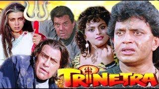 Митхун Чакраборти-индийский фильм:Третий глаз Шивы(1991г) Дхармендра, Гульшан Гровер