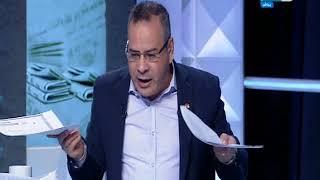 #مانشيت القرموطي  وزير الصحة يعنف طبيباً بمستشفى راس التين بالأسكندرية بشكل غريب  شاهد السبب