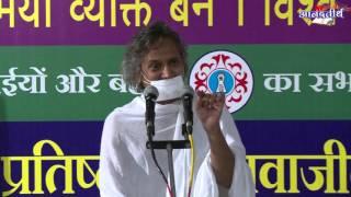 Anand Gatha Vardhaman Prathisthan 24.07.14 4   Anand Tirth   Upadhyay Pravin Rushi   Jain Teachings