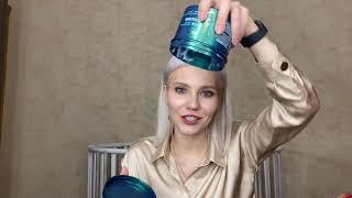 УХОД ЗА ПОВРЕЖДЁННЫМИ ВОЛОСАМИ Холодный блонд Как отрастить волосы
