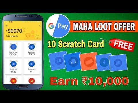 Google pay & FilesGo upto ₹10,000/- Cashback Offer, Get 10 Scratch Card Absolutely free in Tez App