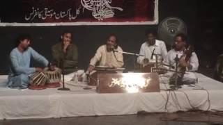 All Pakistan Music Conference 2016 - Ustad Hussain Baksh Gullu performs Kafi part 2