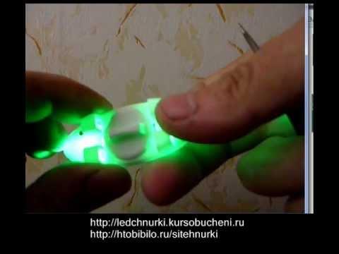 Светодиодные LED Светящиеся шнурки для обуви, заказать с доставкой почтой