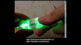 Светодиодные LED Светящиеся шнурки для обуви, заказать с доставкой почтой(Светящиеся Шнурки Хочешь, что бы тебя заметили? Выделись из общей массы-на дискотеке, на прогулке, катаясь..., 2013-02-21T18:27:21.000Z)