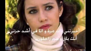 Saad Lamjarred Laman Nachki