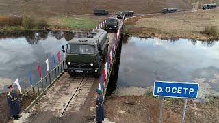 В Тульской области открыт мост через реку Осетр который построили военные Западного округа.