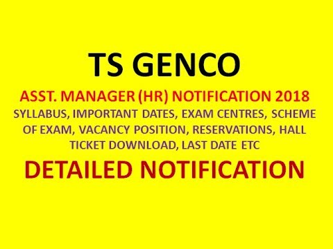 TS GENCO RECRUITMENT 2018 | DETAILED NOTIFICATION | 33 ASSISTANT MANAGER (HR)  |  JOB SEARCH |