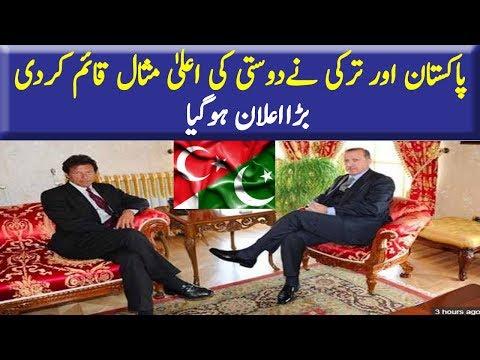 Imran Khan Meet Tayyib Erdogan Pakistan Turkey Bara Elaan 3rd Jan 2019