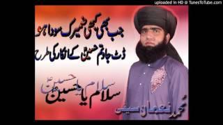 milad manaya kar tery by numan azeem saifi